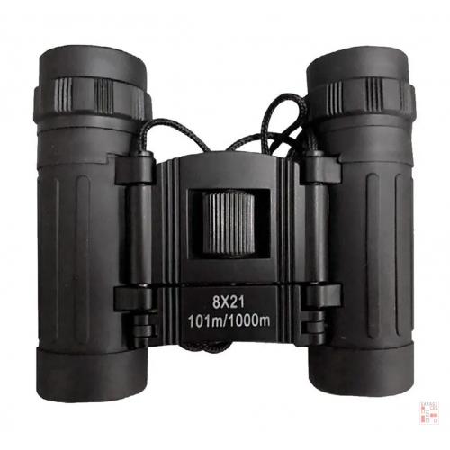 Binocular Largavista 8 X 21 Compacto Con Estuche